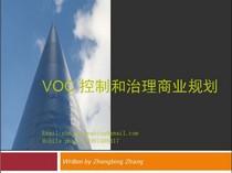 Voc1 cv