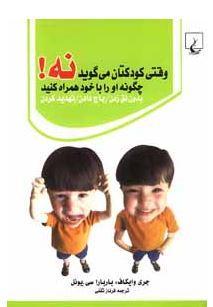 Farsi translation cv
