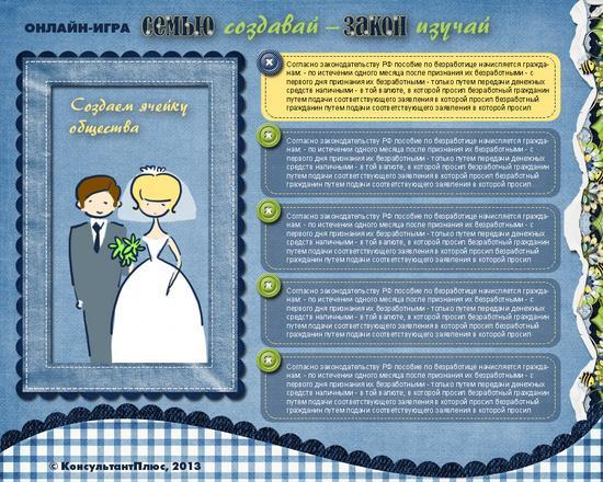 Family law cv