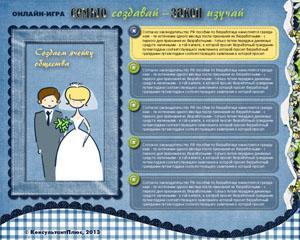 300family law cv