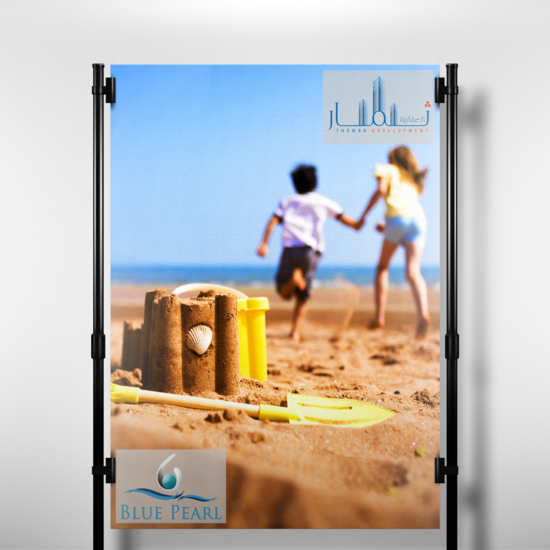 Popup display cv