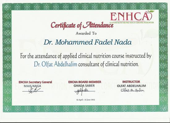 Encah clinical cv
