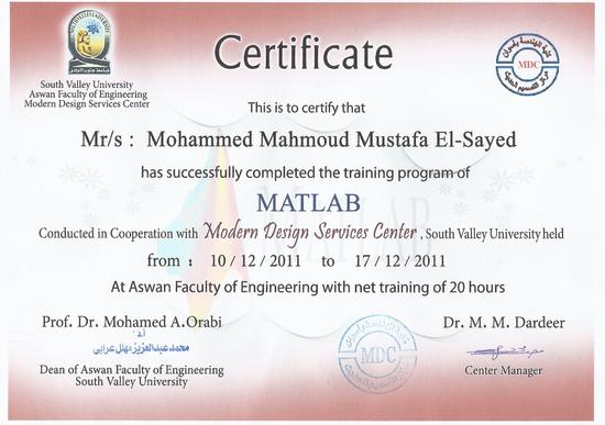 Matlab certification cv