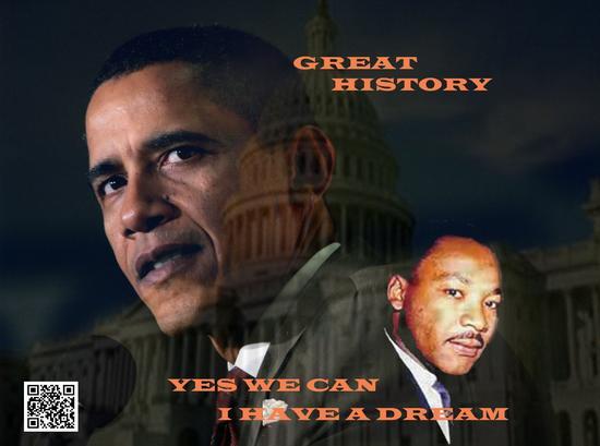 History cv