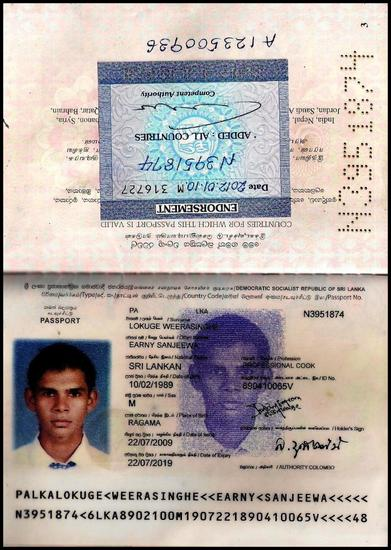 Passport earny cv