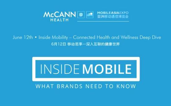 Inside mobile cv