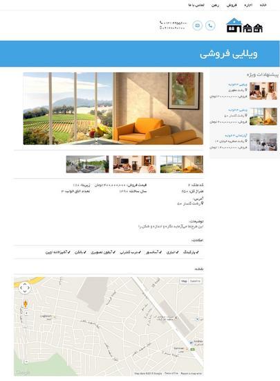 Property cv