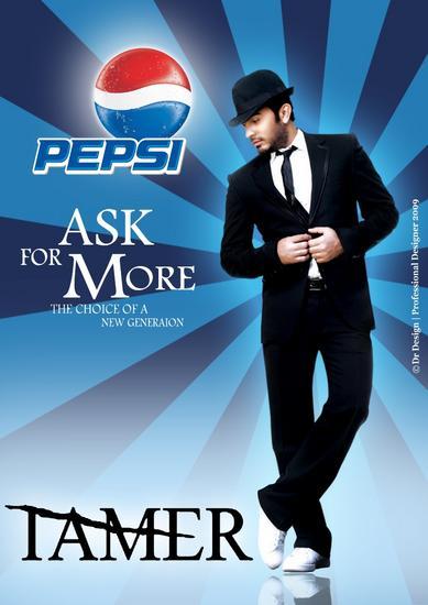 Pepsi official poster 2 cv