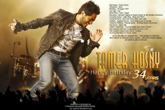 Tamer hosny birthday 2011 cv
