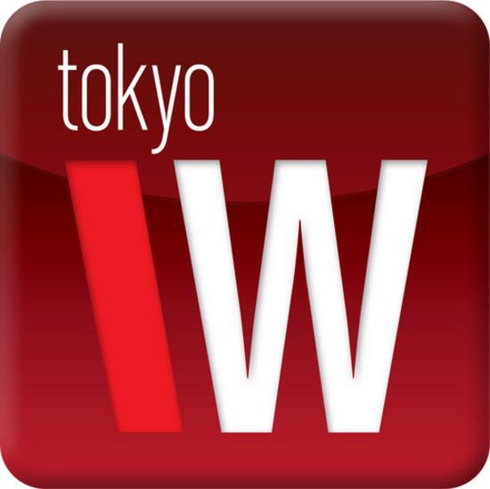 Tokyo weekender logo thumb