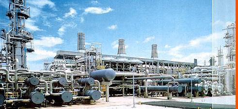 Pabrik pt arun ngl cv
