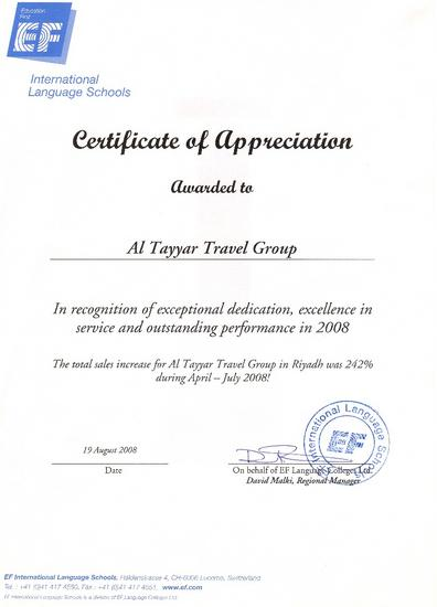 Al tayyar appreciation  cv