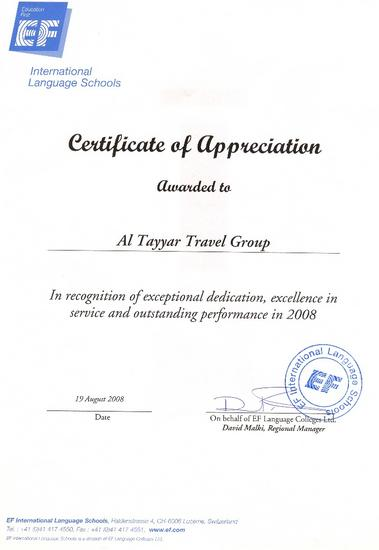 Al tayyar performance  cv