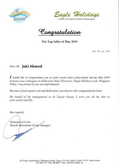 Jaki altayyar highsales appreciation certificate cv