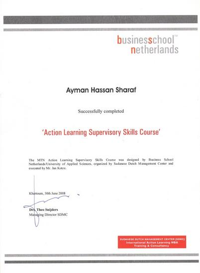 Supervisory skill 001 cv