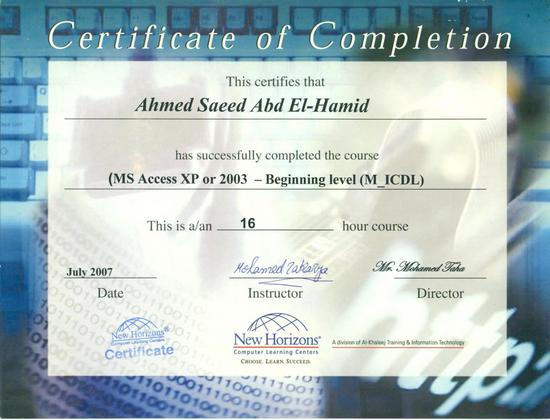 Certificate of completion access level 1 cv