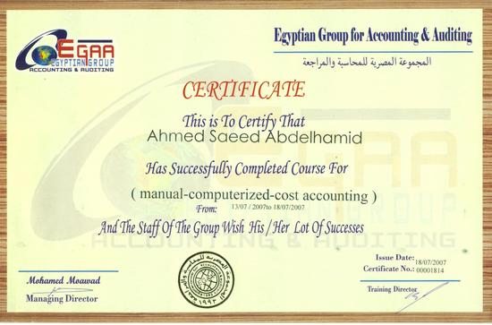 Certificate of completion costing course cv
