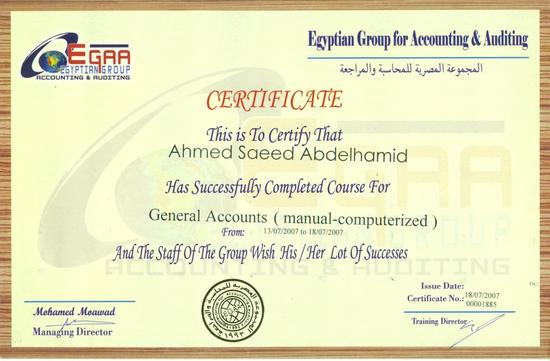 Certificate of completion accounting course cv