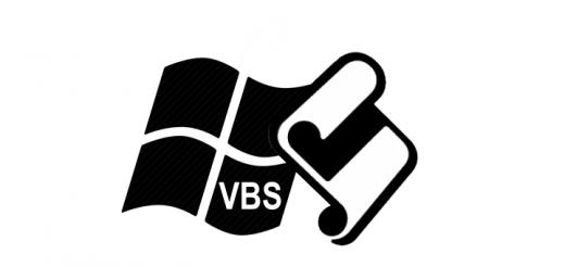 Vbscript cv