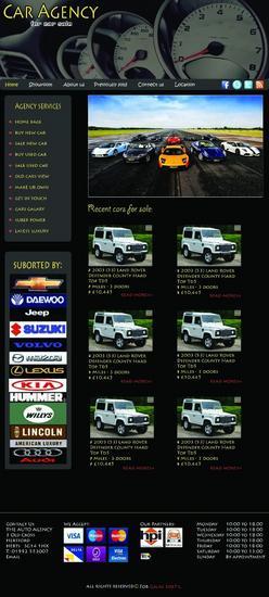 Cars cv