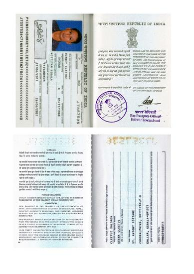 Aby passport cv