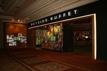 Bayside buffet cv