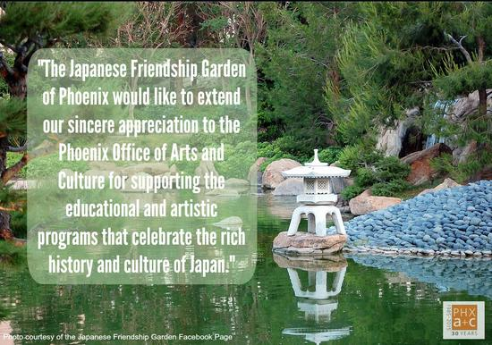 Japanese friendship garden cv