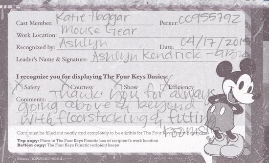 4 keys 7 cv