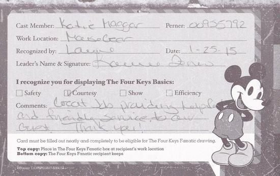 4 keys 4 cv