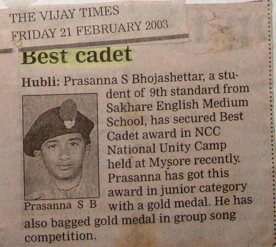 Ncc best cadet cv