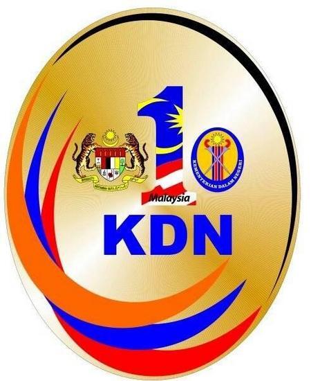 Logo kdn cv