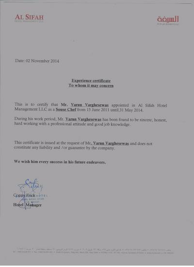 Alsifwah exp certificate cv