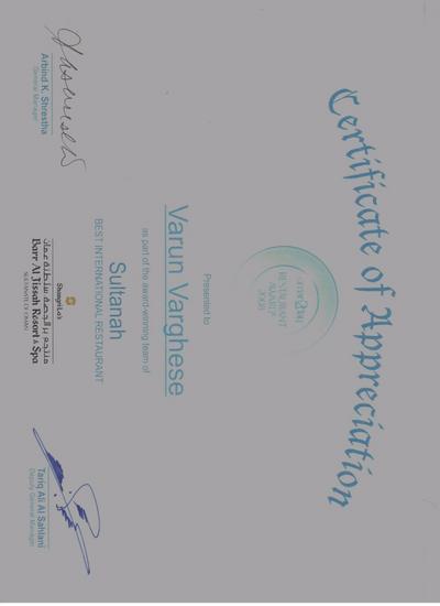Oman restaurant award 2008 cv