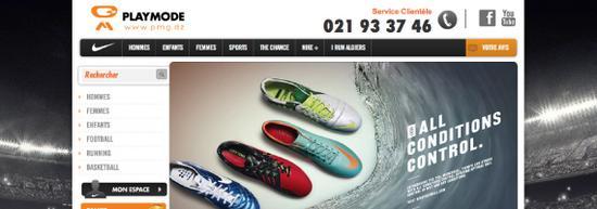 Nike570 cv
