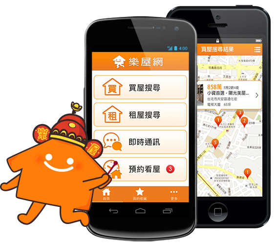 Rakuya app cv