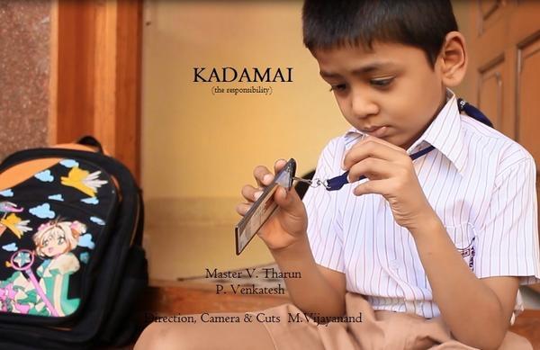 Kadamai poster cv