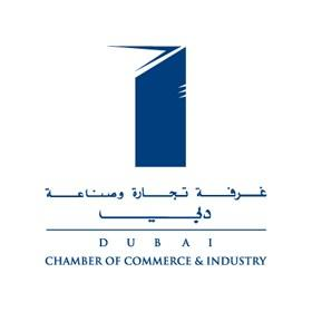 Dubai chamber of commerce and industry logo primary cv