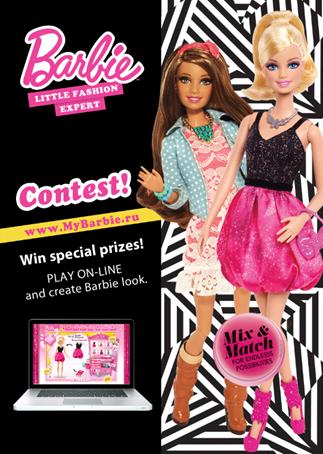Barbie cv
