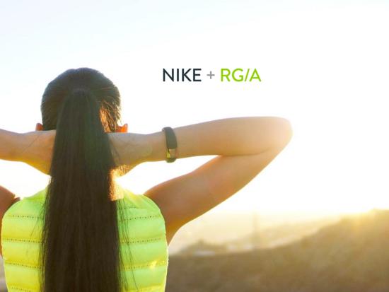 Nikergacasestudypic thumb