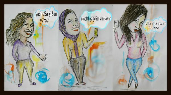 Collage1 cv