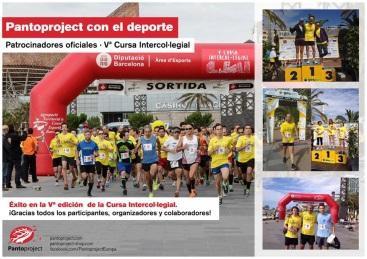 Cms deporte cv