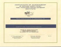 B yachad certificate cv