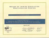 J serve certificate cv