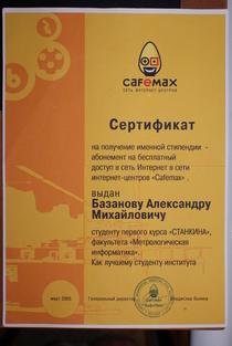 Dsc01617 cv