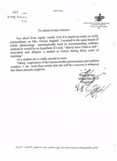Letter of recommendation cv