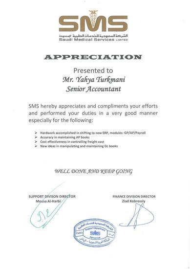 Appreciation letter cv