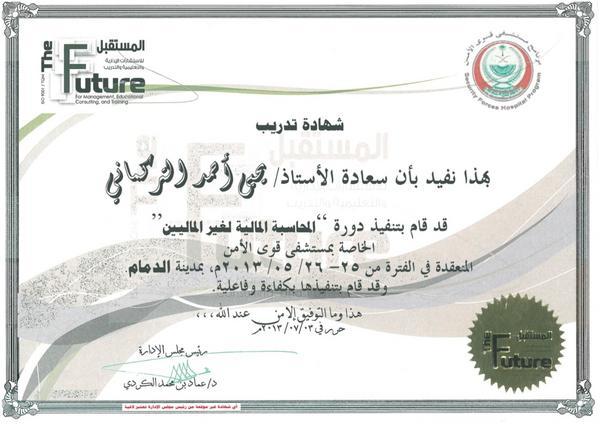 Trainer certificate cv