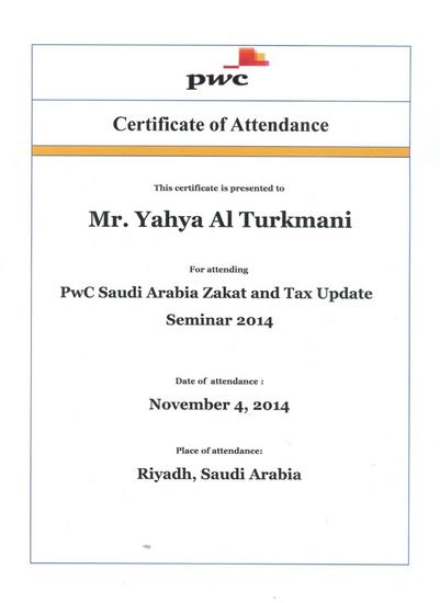 Pwc certificate cv