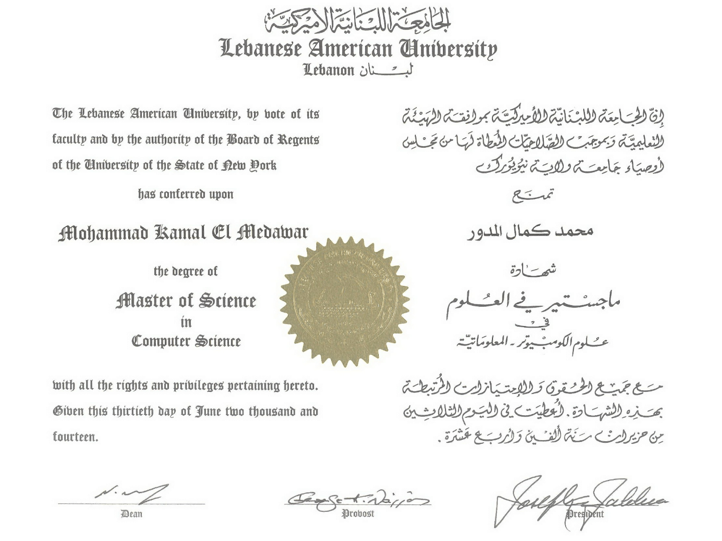 Mohammad el medawar training professional consultant visualcv master in computer science xflitez Choice Image