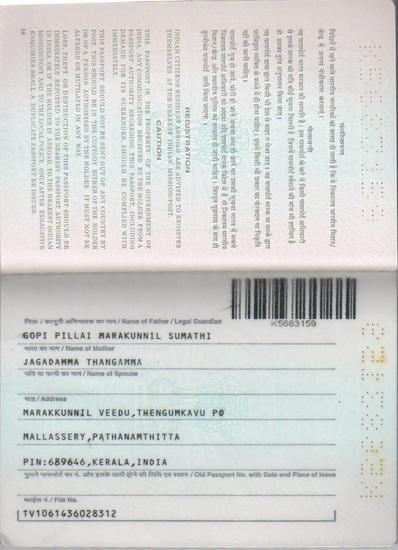 Passport 2 cv